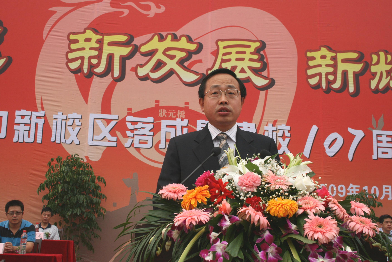 """""""副市长为传销站台""""不是被骗这么简单_中国江苏网"""