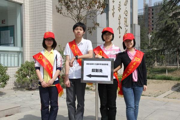 襄阳五中学生志愿者风采