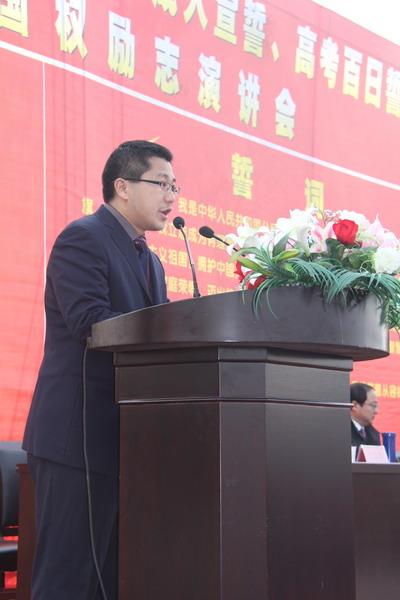 太原五中王国权高考励志演讲会三在线视频; 图片