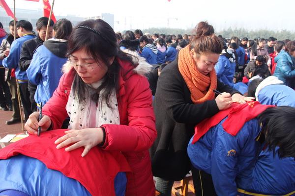 太原五中王国权高考励志演讲会二在线图片